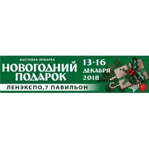 """Компания """"Промёд"""" приглашает жителей и гостей Санкт-Петербурга и Ленинградской области!"""