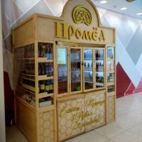 """Новый отдел """"Промёда"""" в торговом Центре СпешиLove!"""
