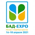 Промёд на БАД-ЭКСПО в Москве