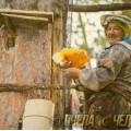 Самый дорогой в мире мёд