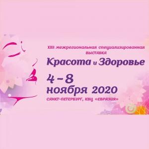 """Компания """"Промёд"""" в САНКТ-ПЕТЕРБУРГЕ!"""