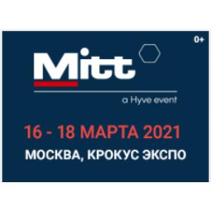Крокус-Экспо в Москве 16-18 марта