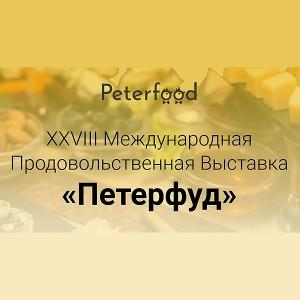 Компания Промёд вновь в Санкт-Петербурге!