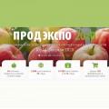 """Международная выставка """"Продэкспо - 2020"""""""
