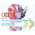 Промёд в Москве 7-9 сентября