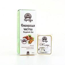 """Масло """"Кедровый дар - Сибирская чистка"""" с облепиховым маслом"""